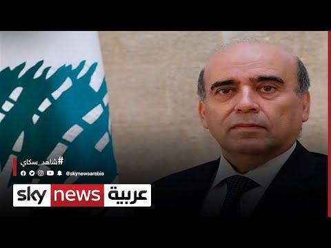 الرئاسة اللبنانية: تصريحات وزير الخارجية لا تعبر عن موقف الدولة