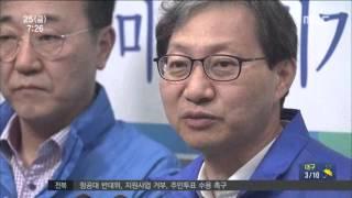 2016년 03월 25일 방송 전체 영상