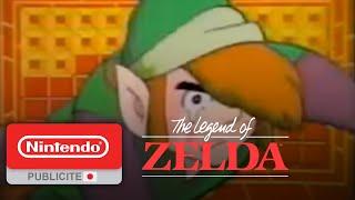 Pub japonaise de TLoZ (NES/Famicom Disk System)