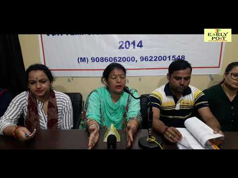 J&K temporary teachers Association held a press conference in Jammu.