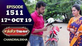 CHANDRALEKHA Serial | Episode 1511 | 17th Oct 2019 | Shwetha | Dhanush | Nagasri | Arun | Shyam