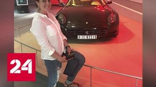 Две сестры из Сбербанка и Ferrari: тайны