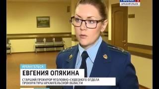 В Архангельске начали судить банду