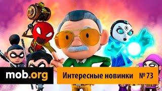 Интересные Андроид игры - №73
