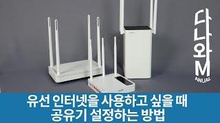 EFM ipTIME A2004NS-MU 유무선공유기_동영상_이미지