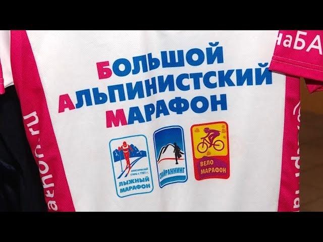 Достижения сибирских МТБ-гонщиков