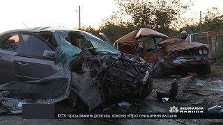 Випуск новин на ПравдаТут за 16.09.19 (20:30)