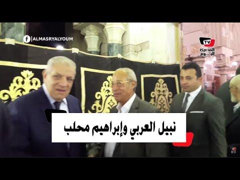 إبراهيم محلب يقدم العزاء في كمال أبو المجد