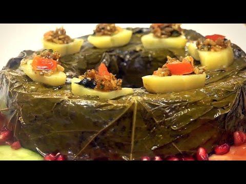 Grape Leaves Cake  كيكة ورق العنب - دولمة بالقالب/ محشي بالزيت