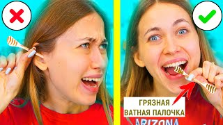 5 BEST PRANKS AND FUN LIFE HACKS WITH FOOD ! Check Recipes from the Internet