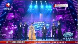 20130721《中國夢之聲》十強爭霸戰 - 4大導師入場