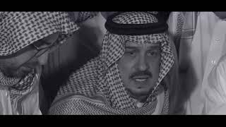 اغاني طرب MP3 مرثية الشاعر / شجاع بن نايف بن سعيدان في صاحب السمو الملكي الأمير / بندر بن عبدالعزيز تحميل MP3
