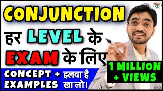 Conjunctions In English Grammar | Conjunction In Hindi | All Conjunction English Grammar