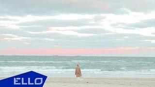 Миша Лузин - Листопад / ELLO UP^ /