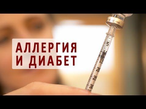 Как быстро набирает вес диабетик