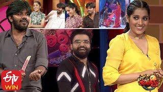 Extra Jabardasth | 28th February 2020 | Extra Jabardasth Latest Promo - Rashmi,Sudigali Sudheer