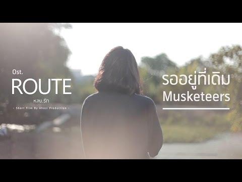 Musketeers - Ror yoo thee derm