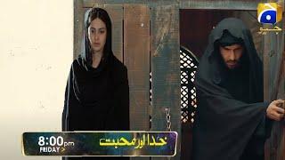 Khuda Aur Mohabbat - Season 3 Ep 29   Showbiz Glam Review Har pal Geo Dramas