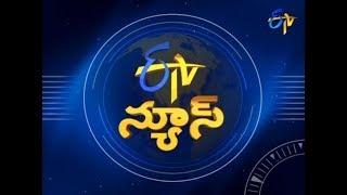 9 PM | ETV Telugu News | 19th April 2018