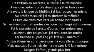 Team BS ma musique lyrics de 100% lyrics