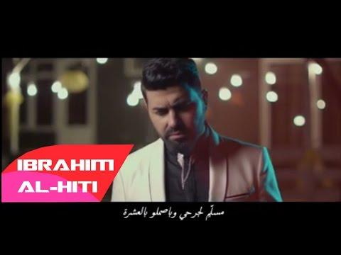 Adam - Ya Hazzi (Lyrics) | ادم - يا حظي- كلمات