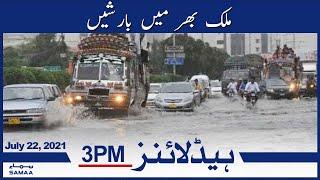 Samaa News Headlines 3pm   Mulk bhar mein barish   SAMAA TV