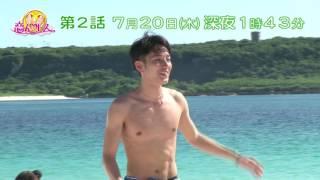 公式恋んトス6未公開動画宮古島初めてのビーチ遊び