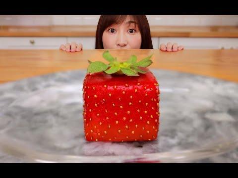 , title : '龍吟草莓的妹妹:羊 嘯 草 莓