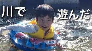 大冒険★川で遊びました!大阪の穴場スポット★大阪府柏原市の石川河川公園