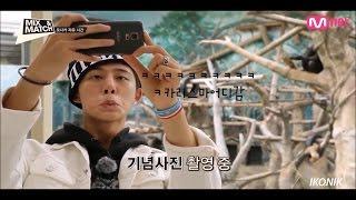 IKON(아이콘)리더 B I(비아이)의 흔한 갭차이 +김한빈입덕영상 (자막)