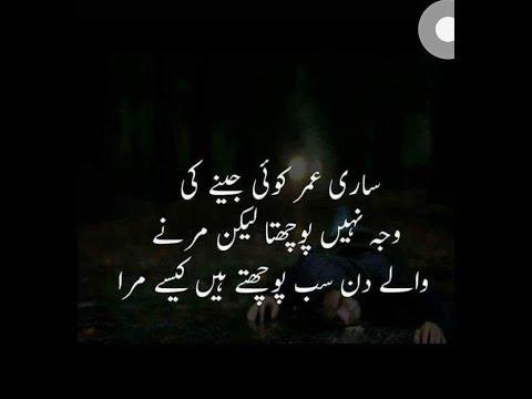 Best collection in Urdu//achi batain anmol alfaz//butiful words in Urdu//