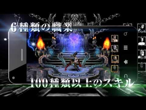 Video of マスター オブ カオス 【無料リアルタイムRPG】