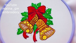 Christmas Embroidery * How To Embroider Christmas Bells