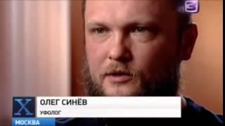 НЛО над Новороссийском (#10)