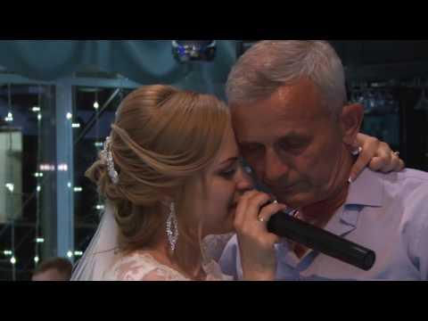 Песня папе от дочери на свадьбе! Казахстан, г.Костанай, 2016