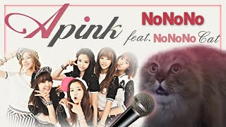 A pink - No No No - NONONO Cat Cover!!!