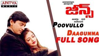 Jeans Telugu Movie Poovullo Daagunna Full Song   - YouTube