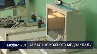 Як працюють районні лікарні Хмельницької області