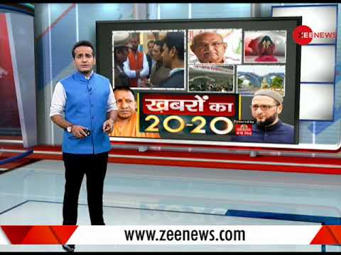 Khabar 20-20: Police raids ashram in Farrukhabad, 48 girls rescued