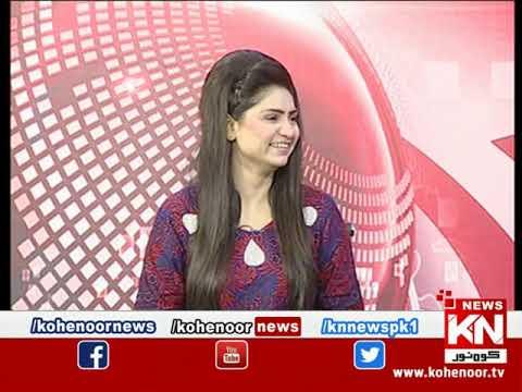 Kohenoor@9 10 October 2020 | Kohenoor News Pakistan