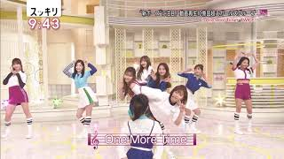 TWICE ONE MORE TIME Live From Japan