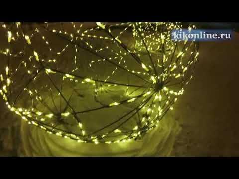 Новогодний свет Кургана