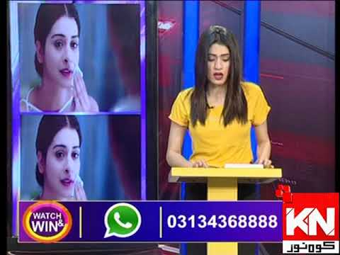 Watch & Win 25 October 2019 | Kohenoor News Pakistan