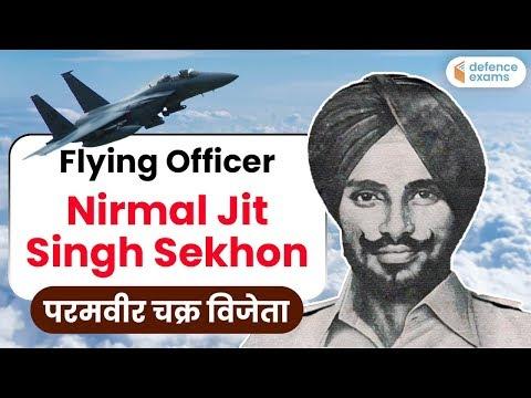 Param Vir Chakra   Flying Officer Nirmal Jit Singh Sekhon Story   @wifistudy
