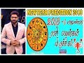 VIRUCHIGAM RASI New Year  Palan 2018  விருச்சிகம் புத்தாண்டு ராசி பலன்கள் 2018 | New year prediction