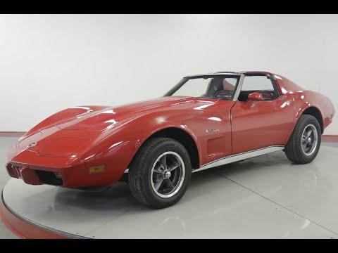 Video of '75 Corvette - PW7V