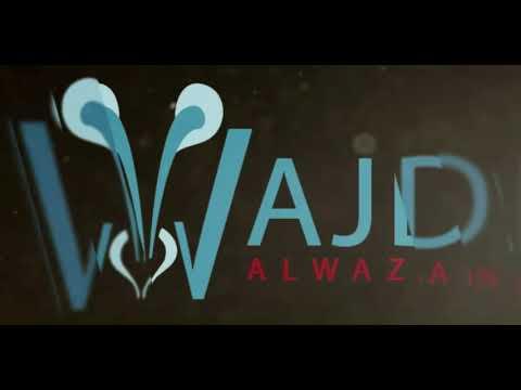 DR. WAJDI Al WAZANI