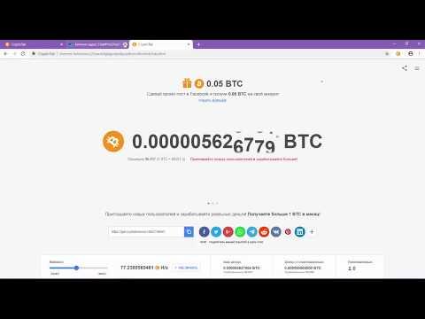 #ПЛАТИТ!!!Зарабатывай биткоин с #CryptoTab Browser!!