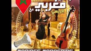 New Cha3bi