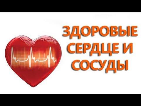 Тромбо асс и гипертония